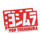 【YOSHIMURA 吉村】POP YOSHIMURA貼紙
