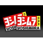 【YOSHIMURA 吉村】美國Yoshimura 貼紙組