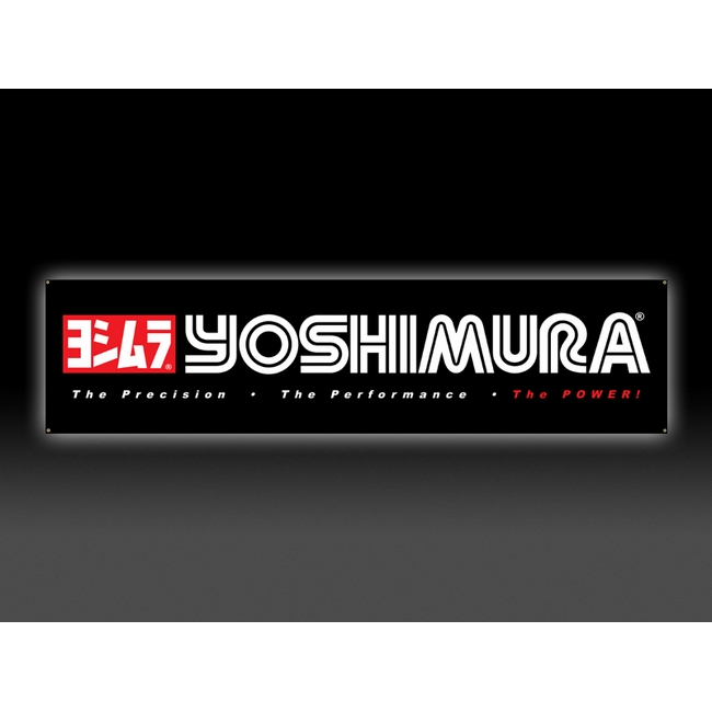 美國Yoshimura 旗幟