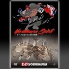 【YOSHIMURA(吉村)】DVD Yoshimura・精神 【比賽中培養大師技術】