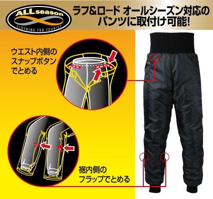 【ROUGH&ROAD】高腰內穿褲 - 「Webike-摩托百貨」