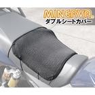 【ROUGH&ROAD】Minerva(R) 雙層椅墊套 M
