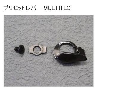 MULTITEC 安全帽鏡片撥桿