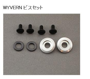 【SHOEI】WYVERN 螺絲組 - 「Webike-摩托百貨」