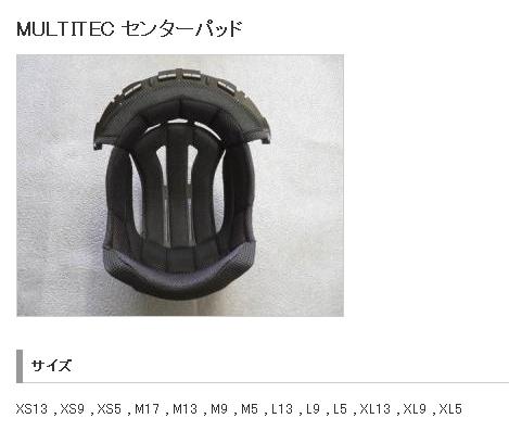 【SHOEI】MULTITEC 中央內襯 - 「Webike-摩托百貨」