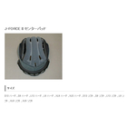 【SHOEI】J-FORCE II 中央內襯
