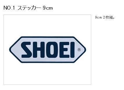 NO.1 貼紙 9cm