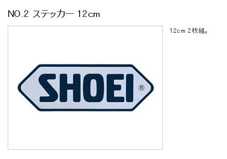 【SHOEI】NO.2 貼紙 12cm - 「Webike-摩托百貨」