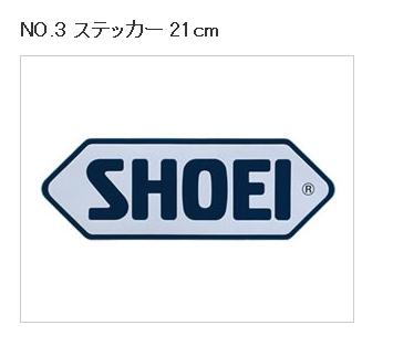 NO.3 貼紙 21cm