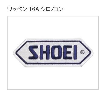 徽章16A 白/青