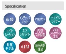 【SHOEI】HORNET-DS PINLOCK RESTIS 越野型安全帽 - 「Webike-摩托百貨」