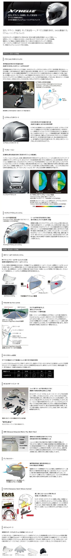 【SHOEI】X-TWELVE(X12) KAGAYAMA2 全罩式安全帽 - 「Webike-摩托百貨」