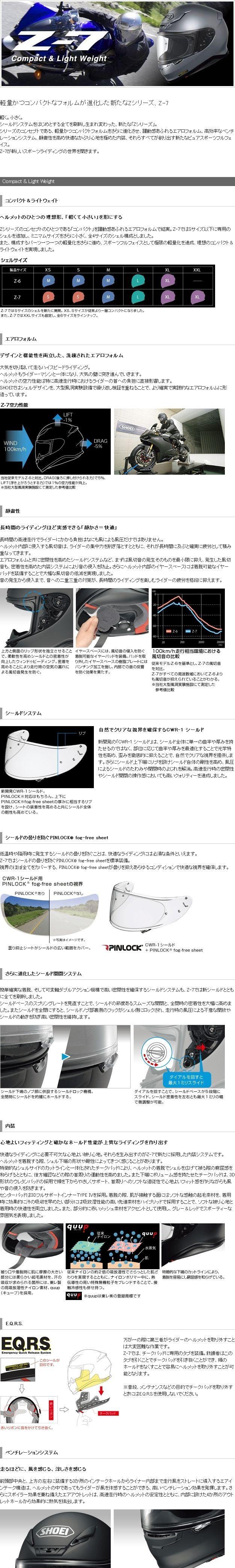 【SHOEI】Z-7 MYSTIFY 全罩式安全帽                            會員價:                        NT$  15,000                    0.0