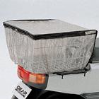 【YAMAHA(日本山葉)】後置物籃透明外罩