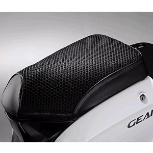 透氣坐墊皮 GERA  BX50