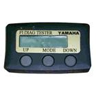 YAMAHAヤマハワイズギア/FIダイアグノスティックツール