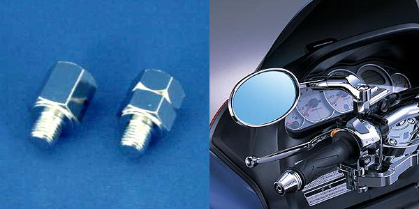 電鍍後視鏡轉接座組