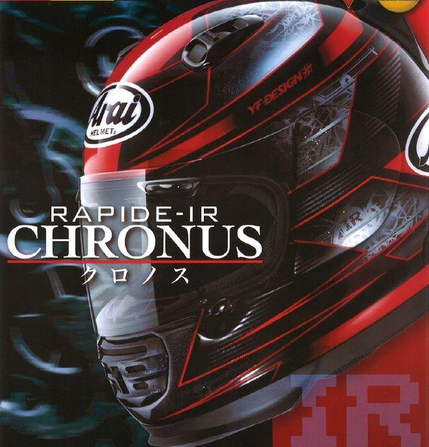 RAPIDE-IR CHRONUS 安全帽