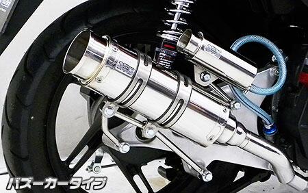 【WirusWin】Royal全段排氣管 火箭筒型 黑色碳纖維款式 附觸媒 - 「Webike-摩托百貨」