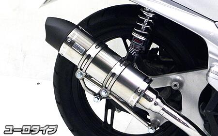 【WirusWin】Royal全段排氣管 Euro型 - 「Webike-摩托百貨」