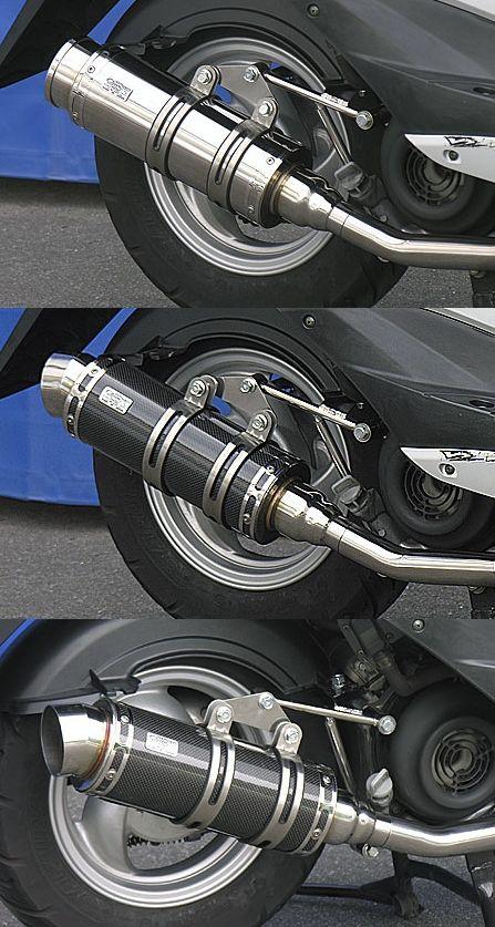 Royal全段排氣管 火箭筒型 黑色碳纖維款式+加高套件 附觸媒 (排氣淨化觸媒)
