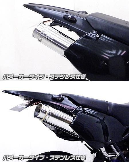 【WirusWin】排氣管尾段 火箭筒型 - 「Webike-摩托百貨」