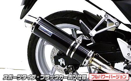 【WirusWin】排氣管尾段 Spotrs型【全馬力版】 - 「Webike-摩托百貨」