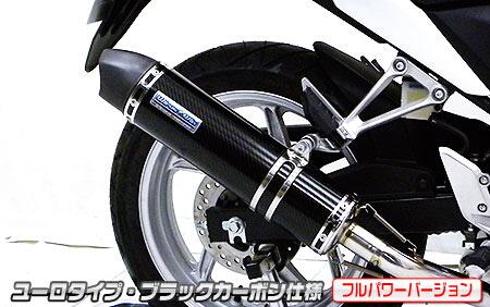 【WirusWin】排氣管尾段 Euro型【全馬力版】 - 「Webike-摩托百貨」