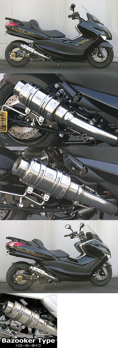 Atomic短版全段排氣管 火箭筒型