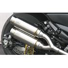 【WirusWin】Atomic Twin全段排氣管 火箭筒型 附觸媒 (排氣淨化觸媒)