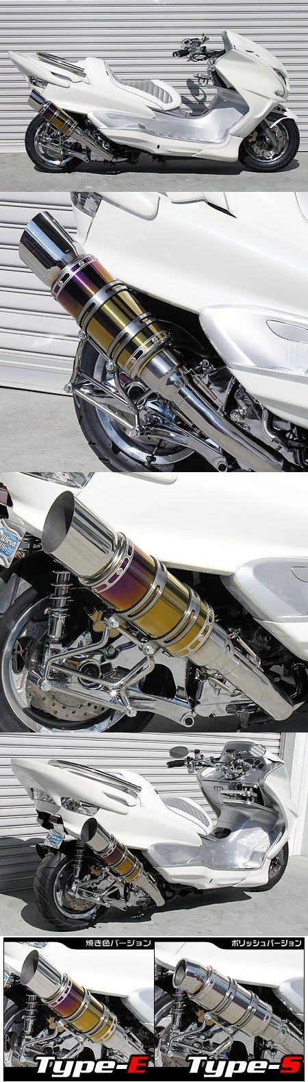 Beast短版全段排氣管 TYPE E 燒色重低音版 附觸媒 (排氣淨化觸媒)