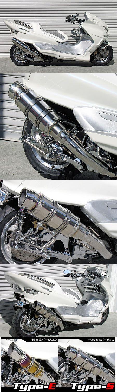 Beast短版全段排氣管 TYPES 燒色版 附觸媒 (排氣淨化觸媒)