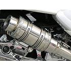 【WirusWin】Atomic短版全段排氣管 火箭筒型 重低音版附觸媒 (排氣淨化觸媒)