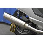 【WirusWin】First 全段排氣管 (後輪鼓式煞車專用 附觸媒)