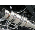【WirusWin】Atomic短版全段排氣管 Popper型 重低音版