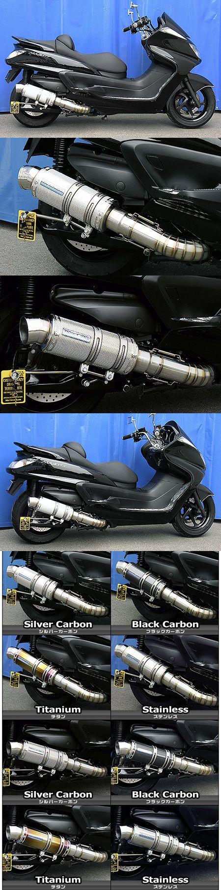 Premium全段排氣管 銀色碳纖維款式