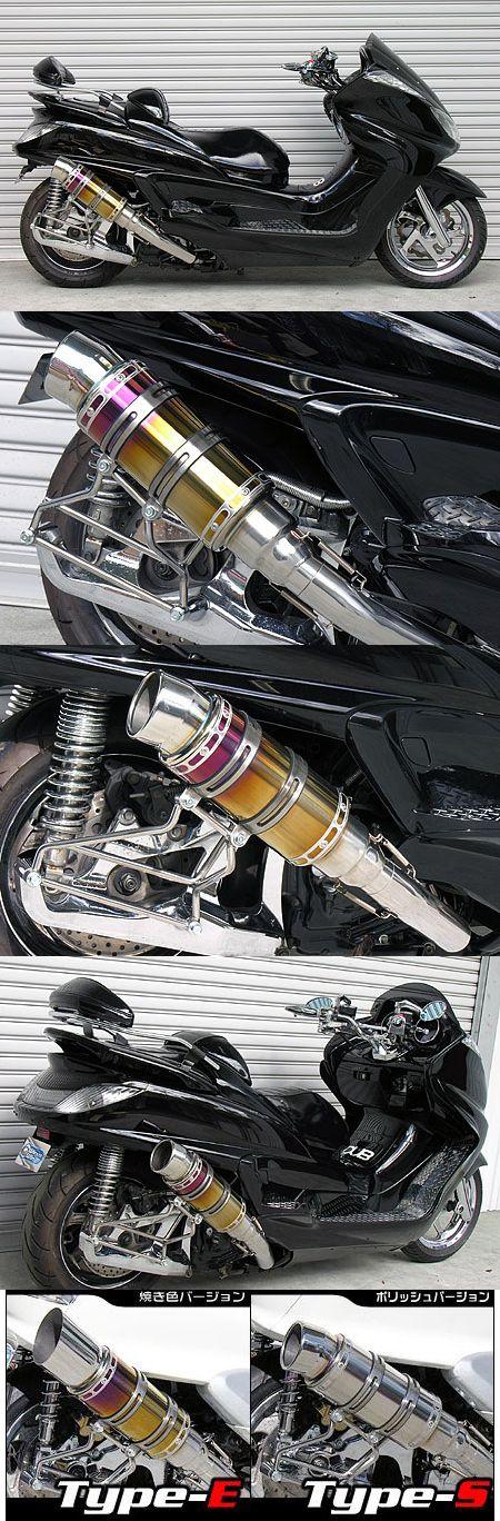 Beast全段排氣管 TYPE S 燒色重低音版 附觸媒 (排氣淨化觸媒)