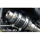 【WirusWin】Atomic短版全段排氣管 火箭筒型 黑色碳纖維款式+加高套件