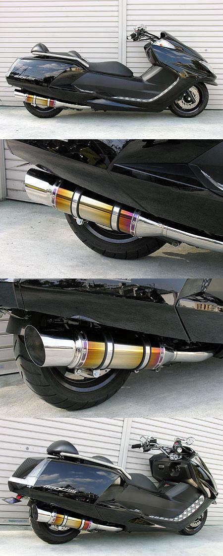Exceed鈦合金全段排氣管 重低音版附觸媒 (排氣淨化觸媒)