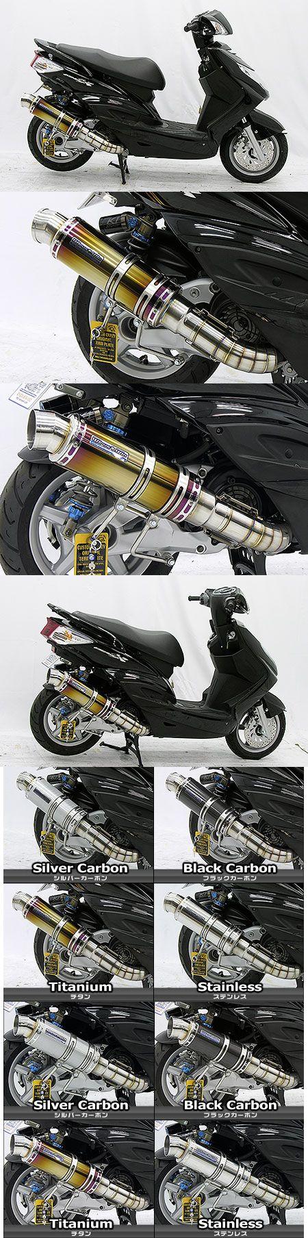 Premium全段排氣管 鈦合金款式