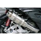 【WirusWin】Atomic短版全段排氣管 火箭筒型 附觸媒 (排氣淨化觸媒)