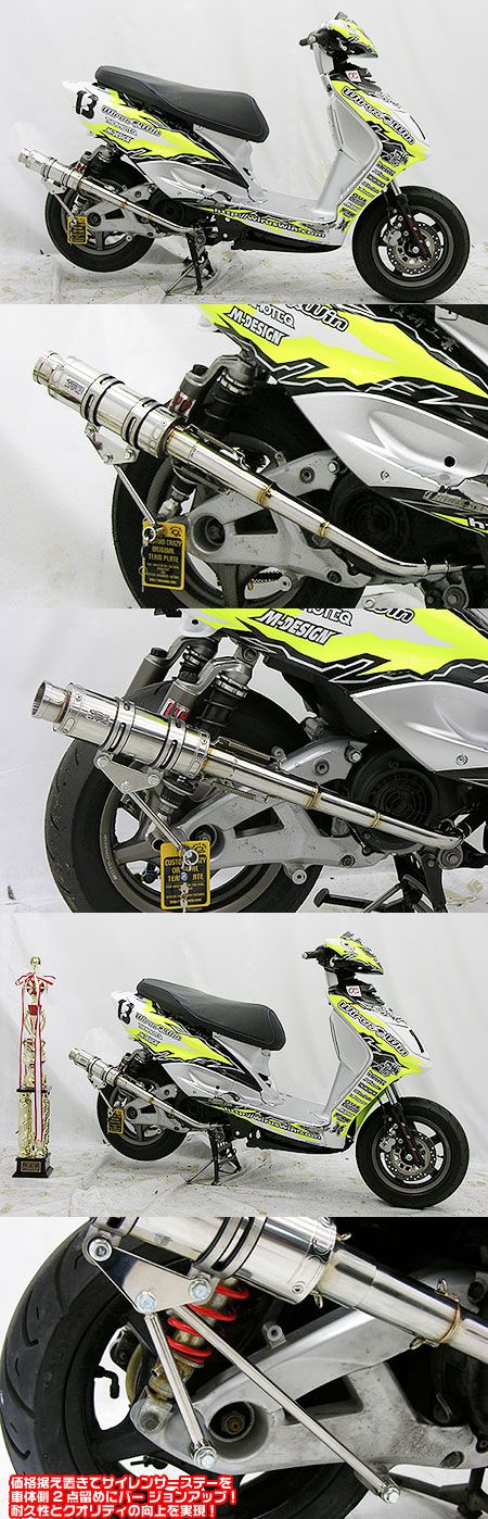 RACING全段排氣管Z (競賽用)