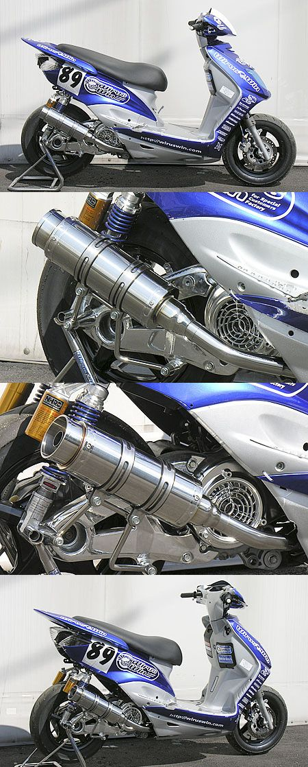 Style UFO聯名款全段排氣管 火箭筒型 附觸媒 (排氣淨化觸媒)