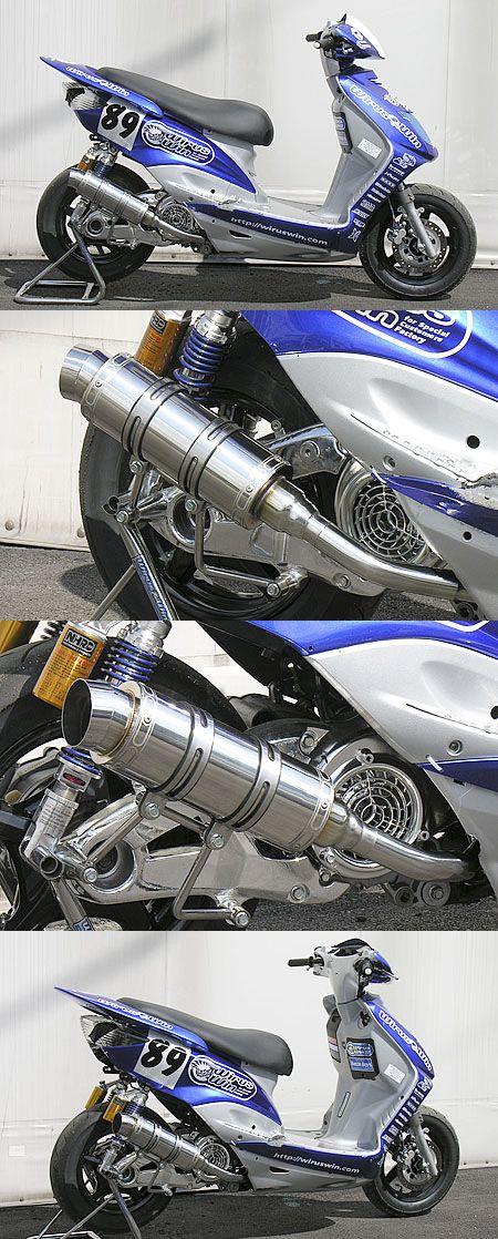 Style UFO聯名款全段排氣管 Spotrs型 附觸媒 (排氣淨化觸媒)