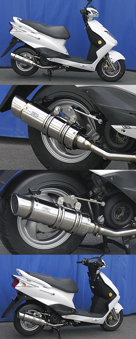 Royal全段排氣管 Popper型 附觸媒 (排氣淨化觸媒)