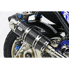 【WirusWin】Royal全段排氣管 火箭筒型 黑色碳纖維款式+加高套件 附觸媒 (排氣淨化觸媒)
