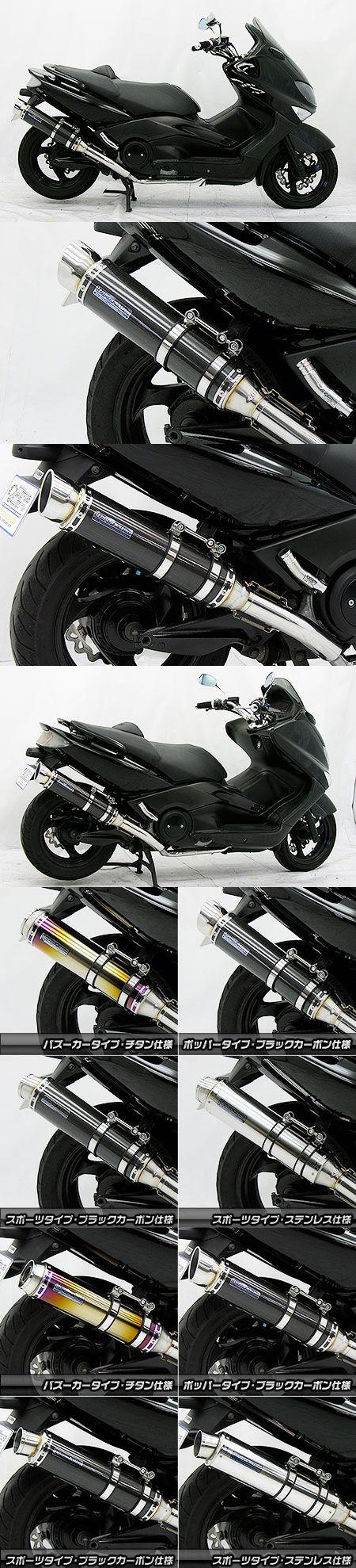 Dynamic全段排氣管 黑色碳纖維款式 Popper型