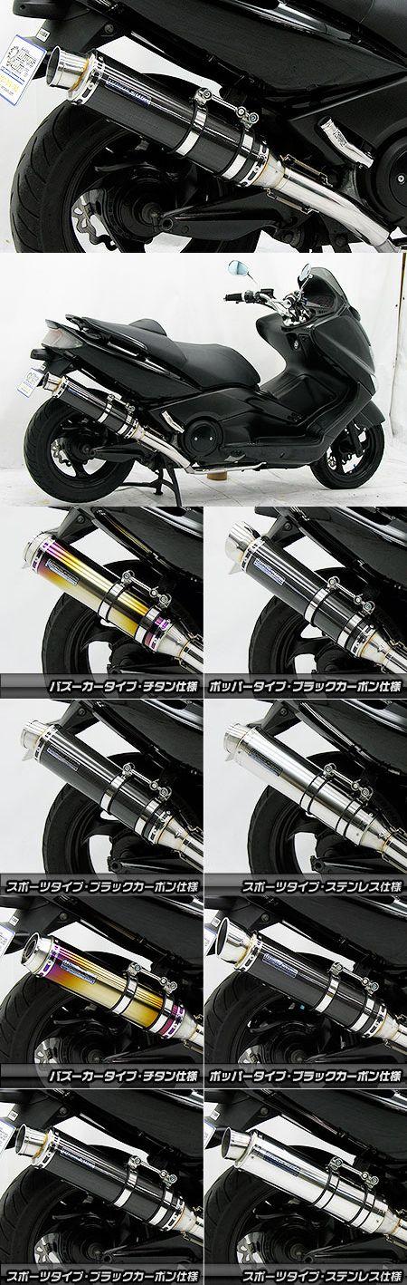 Dynamic全段排氣管 黑色碳纖維款式 Spotrs型