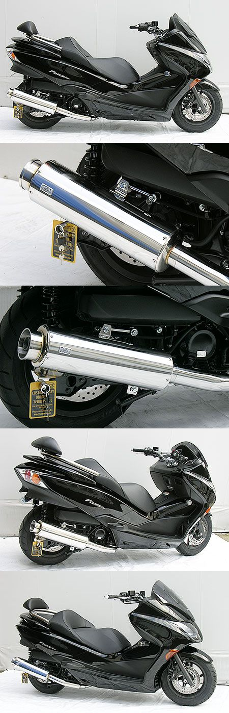Big Bazooka全段排氣管 重低音版