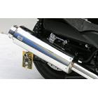 【WirusWin】Big Bazooka全段排氣管 附觸媒 (排氣淨化觸媒)